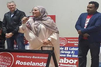پیروزی مسلمانان در انتخابات شورای قانونگذاری حومه سیدنی