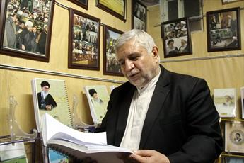 خاطرات محسن پاکآیین منتشر شد
