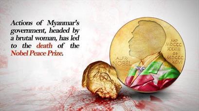 کمپین «مرگ جایزه صلح نوبل» راه اندازی شد