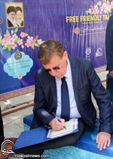 رئیس مجلس نمایندگان بلژیك از مدرسه  ناصریه اصفهان بازدید کرد+ عکس