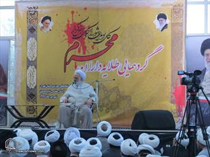 تصاویر/ همایش «طلایه داران محرم» در تهران