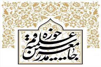 تکلیف شرعی و انسانی جهان اسلام حمایت از آرمان فلسطین و مجاهدت در آزادی قدس شریف است