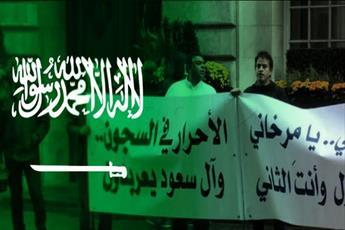 بحران عربستان در مواجهه با قیام مردمی، بسترها و پیامدها