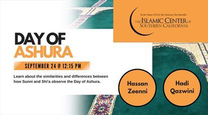 گفتمان «روز عاشورا » در مرکز اسلامی کالیفرنیای جنوبی برگزار میشود