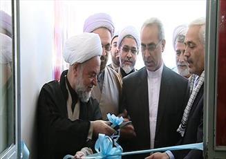 افتتاح نخستین دبیرستان علوم و معارف اسلامی صدرا در خراسان شمالی