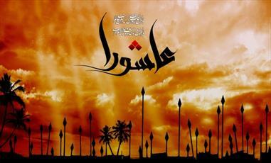 برنامه مسجد جمکران برای تاسوعا و عاشورای حسینی/ برپایی نمایشگاه «روایت سرخ» به یاد شهدا