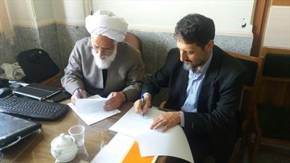 تفاهم نامه همکاری انجمن مطالعات سیاسی و مجمع عالی تفسیر حوزه