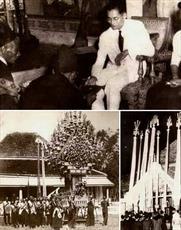 تصویر قدیمی  از عزاداری شیعیان تایلند