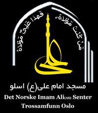 راهپیمایی شیعیان نروژ در عاشورای حسینی