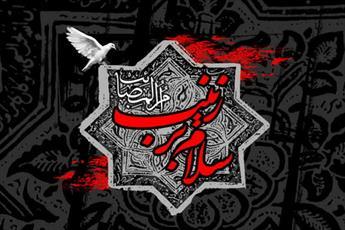 فیلم | ذکر مصائب حضرت زینب (س) توسط رهبر معظم انقلاب و حاج قاسم سلیمانی