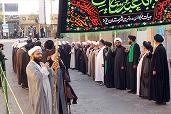 عزاداری هیئت روحانیون یزد در روز سوم شهادت سرور و سالار شهیدان