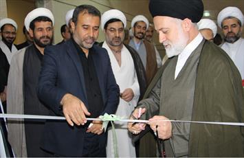 سالن ورزشی وحدت مجتمع آموزش عالی اصفهان افتتاح شد
