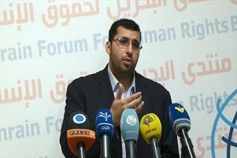 ادعای مسئولان بحرین در مورد استقلال قضات، تمسخر آمیز است