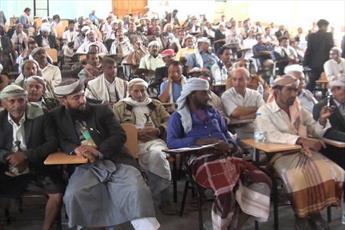 علما و مبلغان یمن بر ضرورت وحدت در برابر متجاوزان تاکید کردند