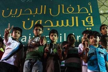 بحرینی ها فردا در اعتراض به بازداشت کودکان تظاهرات می کنند