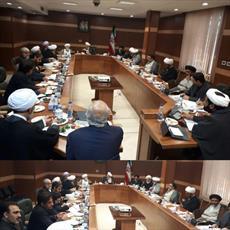 جلسه کمیسیون سیاسی  اجتماعی مجلس خبرگان رهبری برگزار شد