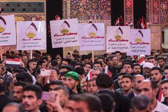 حضور پرشور دسته عزاداری دانشجویان عراقی در کربلا +تصاویر