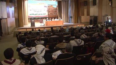 انصار الله یمن کنفرانس بزرگداشت  شهادت زید بن علی(ع) را برگزار کرد