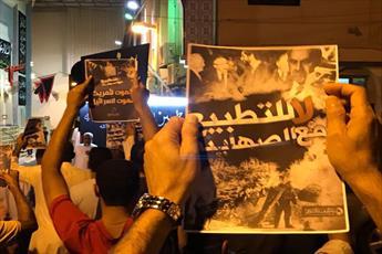 روز گذشته بحرین عرصه تظاهرات خشم مردم بود