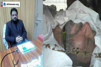 تررویستهای تکفیری پاکستان یک پزشک شیعه را ترور کردند