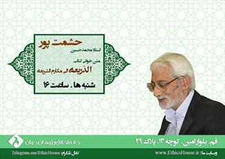 برگزاری جلسه متنخوانی کتاب «الذریعه» در خانه اخلاقپژوهان