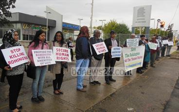 تشکیل زنجیره انسانی و تحصن مقابل کنسولگری میانمار در شهر تورنتو