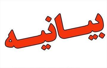 گلایه حوزویان استان ایلام از سخنان یکی از مسئولان نظام