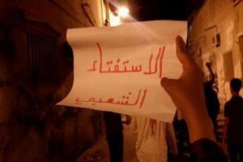 ائتلاف جوانان انقلابی بحرین خواستار بزرگداشت سالروز همه پرسی مردمی در بحرین شد