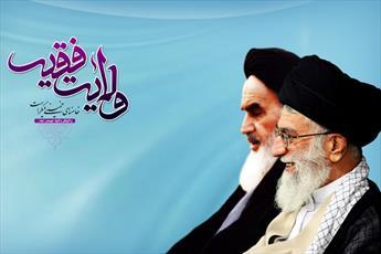 ملت ایران با اتکا به ولایت فقیه در برابر شیطان بزرگ  ایستاده است
