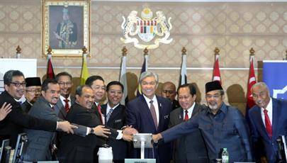 مالزی نهادها و برنامههای بین المللی برای توسعه صنعت حلال به کار میگیرد