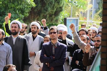 تجمع طلاب اصفهان در حمایت از مردم افغانستان آغاز شد