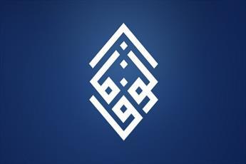 الوفاق بحرین، خواستار توقف محاکمه شهروندان در دادگاه نظامی شد