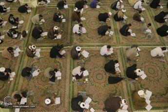 آزمون سراسری حفظ قرآن و نهجالبلاغه طلاب در قم برگزار شد