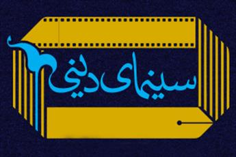 لزوم پرهیز از حیفومیل بیتالمال در عرصه سینما/ بیتالمال را خرج سینمای بیگانه با انقلاب نکنید!