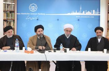 بیانیه پایانی گردهمایی روحانیون و مبلّغان منطقه آلمان و هلند