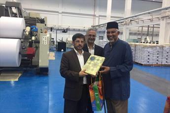 نگاهی به بنیاد کتابت و نشر قرآن مالزی
