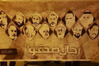 مردم بحرین خواستار  رفع حصر شیخ عیسی قاسم شدند