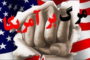 آمریکا در صدد تضعیف قدرت منطقه ای ایران است