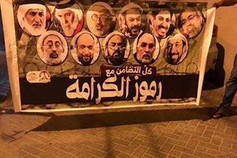 ائتلاف جوانان انقلابی بحرین مردم را به تظاهرات روز جمعه دعوت کرد