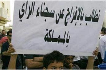 گزارشی از شکنجه و نقض حقوق ۳۰ هزار زندانی سیاسی عربستان