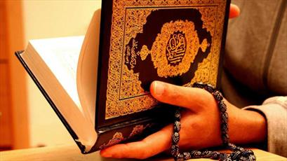 ترکیه خواستار توقف حراج یک نسخه قرآن تاریخی در لندن شد
