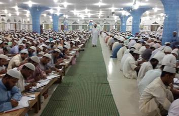 دولت بنگلادش دروس مربوط به «جهاد» را از کتب درسی حذف میکند