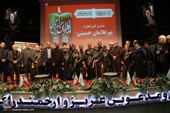 تصاویر/ تجلیل از پیرغلامان حسینی