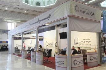 بیست و سومین نمایشگاه مطبوعات رسما افتتاح شد