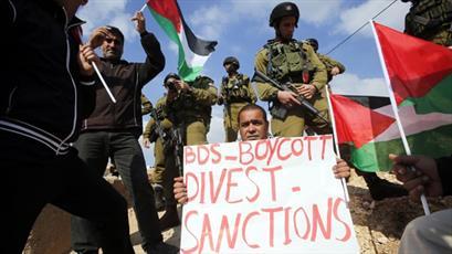 ممنوعیت بایکوت اسرائیل، نشانه درماندگی لابی صهیونیستی است