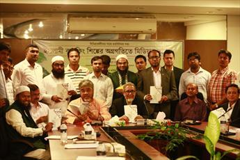 بانکداران بنگلادش خواستار قوانین جداگانه برای بانکداری اسلامی شدند