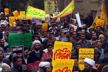 راهپیمایی ضد استکباری یوم الله ۱۳ آبان در قم آغاز شد