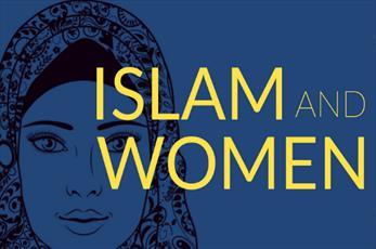 همایش «اسلام و زنان» در پارلمان اروپا برگزار می شود