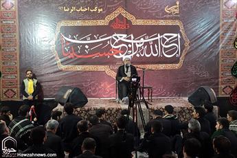راهپیمایی اربعین  خار چشم صهیونیست ها  و آل سعود است