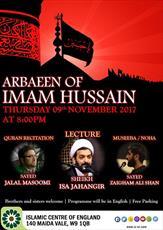 مجلس عزاداری «اربعین حسینی» در مرکز اسلامی انگلیس برگزار میشود